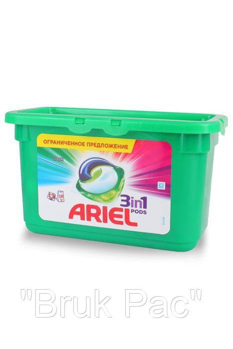 Капсули для прання Ariel 13 штук для кольорового.