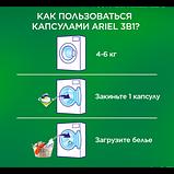 Капсули для прання Ariel 13 штук для кольорового., фото 4