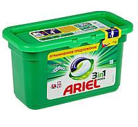 Капсули для пранняAriel 13 штук для білого.