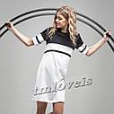 Стильное платье для девочек TM LOVEIS Мадлен Размеры 140- 170, фото 2