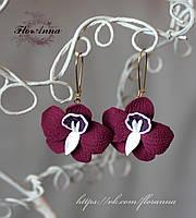 Срьги с цветами из полимерной глины. Бордовые орхидеи, фото 1