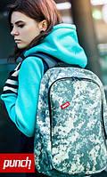 Городской молодежный рюкзак хаки PUNCH Occupat, фото 1