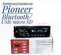 Автомагнитола Pioneer с блютузом \ Bluetooth