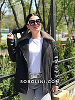 Куртка женская с мехом, 48 размер