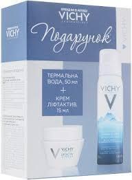 Акционный Набор Виши Лифактив Vichy Liftactiv