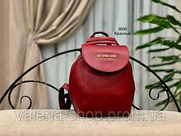 Женский рюкзак - сумка