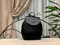 Женский рюкзак - сумка, фото 2