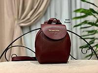 Женский рюкзак - сумка, фото 5