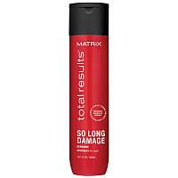 Matrix Total Results Восстанавливающий шампунь для волос,300 мл