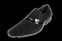 Мужские туфли классические замшевые перфорированные intershoes l11007 черные   летние