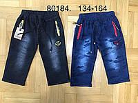 Джинсовые шорты оптом, Grace , 134-164 рр, фото 1