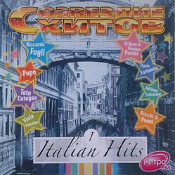 CD-диск Збірник Сузір'я Хітів. Italian Hits (частина 1)