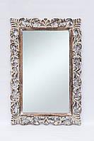 """Зеркало настенное в деревянной резной раме """"Ажур"""" 120см*80см"""