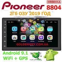 Автомагнитола 2 DIN Pioneer 8804 Android 9.1 модель 2019 года ОЗУ 2ГБ Wi Fi, Bluetooth, Gps (лучше чем pi-707)