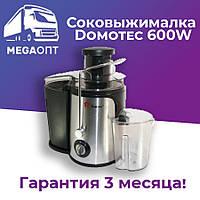 Электрическая соковыжималка Domotec MS-5220, megaopt
