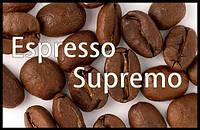 """Кофе в зернах """"Espresso Supremo"""" GARDMAN (Гардман), фото 1"""
