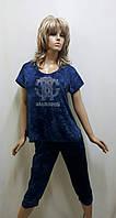 Костюм женский большого размера 223, фото 1
