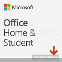 Код активации Microsoft Office 2019 Home & Student