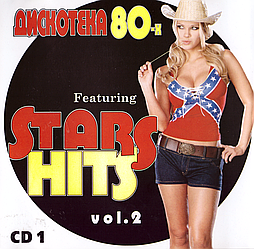 CD-диск Countdown Mix Masters – Дискотека 80-х Featuring Stars Hits Vol. 2 (CD 1)