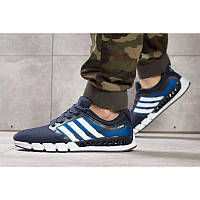 faa935c8 Мужские кроссовки Adidas Climacool Revolution синие с белым р.41 Акция -52%!