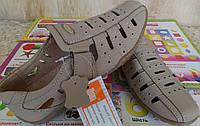 Распродажа! Стильные школьные туфли на мальчика натуральная Кожа 32,33 размер