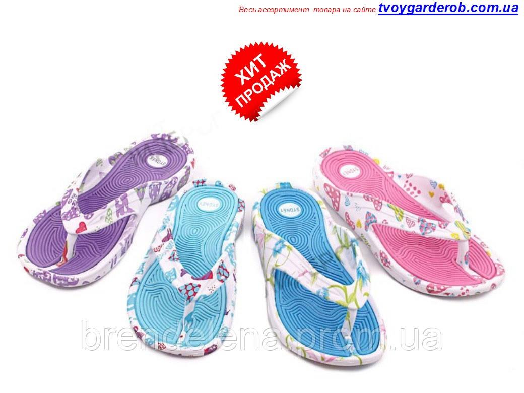 Яскраві шльопанці-сланці для дівчинки р 30-35 (код 4092-00) пляжне взуття