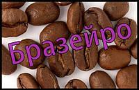 "Кофе в зернах ""Бразейро"" GARDMAN (Гардман), фото 1"