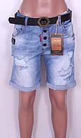 Женские шорты с рванкой, фото 1