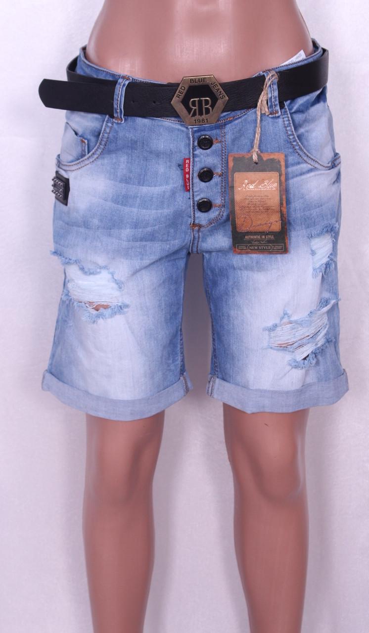 Женские шорты с рванкой