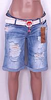 Женские шорты с порватостями, фото 1