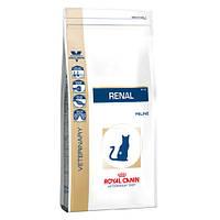 Royal Canin (Роял Канин) RENAL FELINE - лечебный корм для кошек. 4кг.