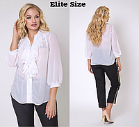 c1eee63a1e8 Белые блузы больших размеров в Украине. Сравнить цены