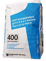 Цемент ПЦ II/Б-Ш-400 Dyckerhof (Ольшанский)-25 кг