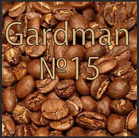 Кофе в зернах Gardman №15 (Гардман) арабика , фото 1