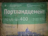 Цемент ПЦ II/Б-Ш-400-25 кг