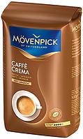 Кава мелена Caffe Crema Movenpick 100% арабіка Німеччина 500г