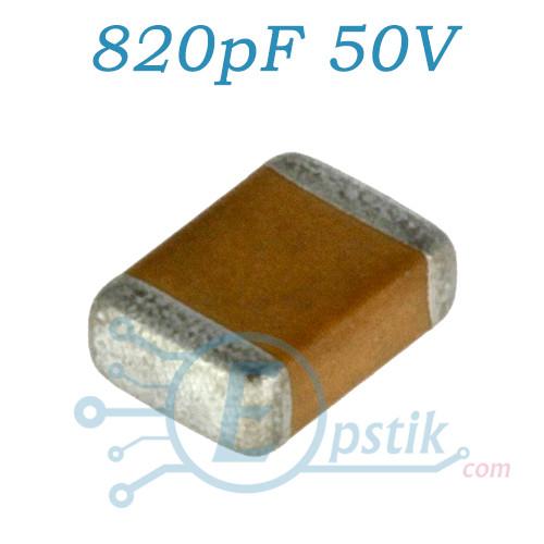 Конденсатор 820pF 50V, ±10%, NP0, 0805