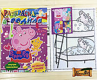 Раскраска водная А5 Pepa Pig (Свинка пепа) Baby Art