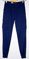 Мужские джинсы LS Luvans 14-0056x (27-34/8ед) 11.3$, фото 1