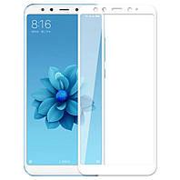 Защитное стекло Silk Screen для Xiaomi Mi 6X / Mi A2 тех.пакет (White)
