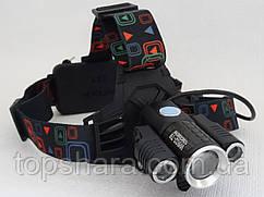 Налобный фонарь Police W602 T6 + 2Q5, USB зарядка