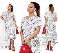 Платье с имитацией запаха, отледкой-рюш по V-образном вырезу и рукавах, 2 цвета