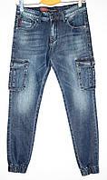 Мужские джинсы LS Luvans 14-0090x (27-33/7ед) 11.3$, фото 1