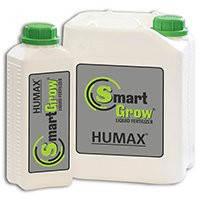 Биоудобрения Smart Grow HUMAX 1; 5; 10 л