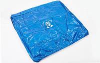 Чехол защитный для разложенного теннисного стола (для использования в помещении INDOOR) MT-6575