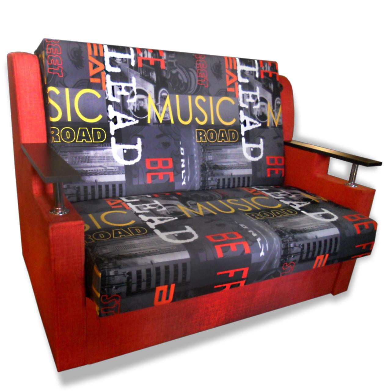 Диван - ліжко Березня 110см (Музика+манго) Дитячий диван з нішею для білизни