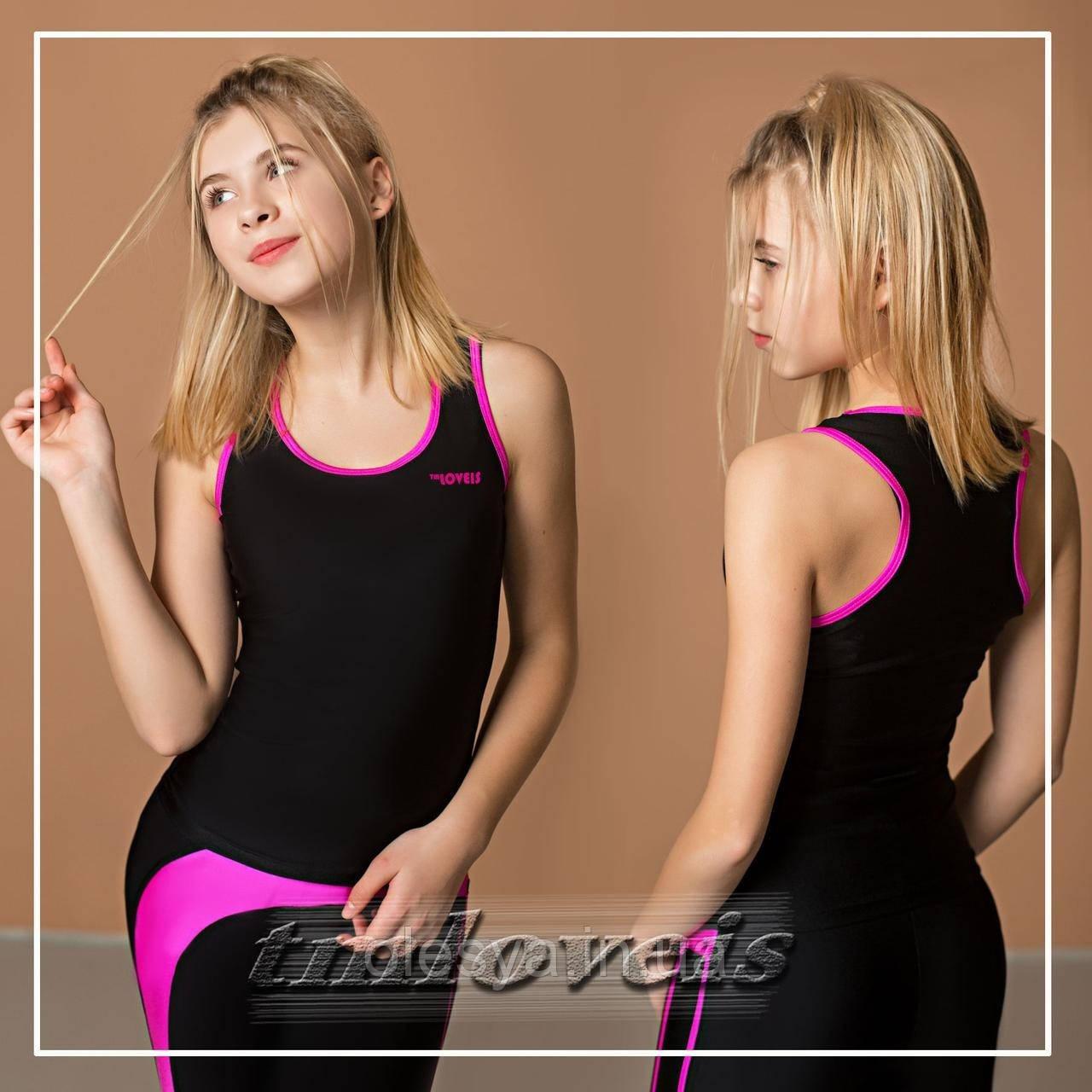 Спортивный Топ для девочек ТМ Love is Размеры 128- 170