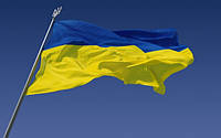 Флаг Украины 100х150 см, нейлон