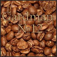 Кофе в зернах Gardman №12 (Гардман) арабика , фото 1