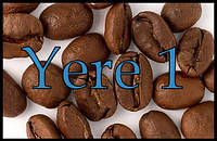 "Кофе в зернах ""Ереван""(Yere1) GARDMAN (Гардман) арабика, робуста, фото 1"